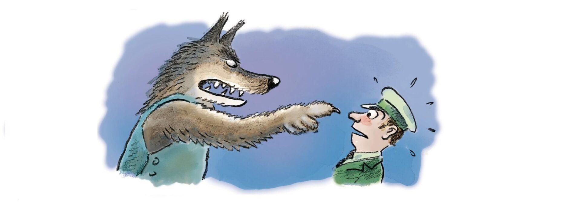 Een weerwolf in de Leeuwenkuil - Paul van Loon, Hugo van Look