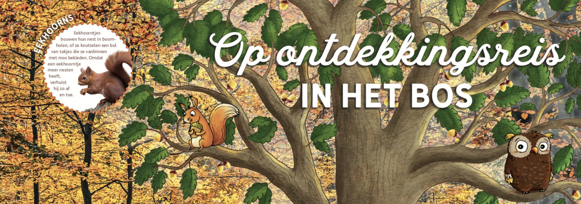 Het verborgen leven van bomen voor kinderen - Peter Wohlleben, Stefanie Reich